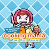 Cooking Mama – Mama Kills Animals