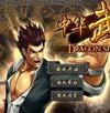 Dragon Spirits – gioco di lotta gratis online